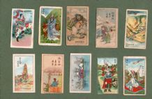 Collectable  CHINA cigarette cards Chinese tobacco inserts  #977